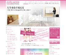 パーソナルカラー診断神戸2