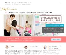 パーソナルカラー診断京都4