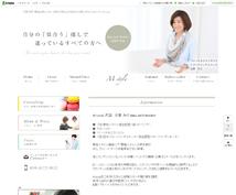 パーソナルカラー診断大阪5