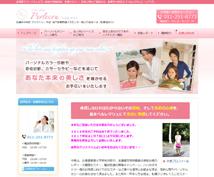 パーソナルカラー診断札幌4