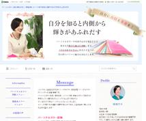 パーソナルカラー診断仙台6