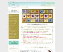 パーソナルカラー診断上野・浅草03