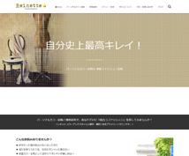 パーソナルカラー診断東京7