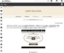 パーソナルカラー診断東京 東急百貨店 渋谷・本店