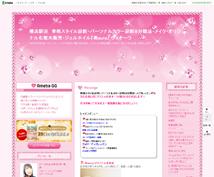 横浜パーソナルカラー診断3