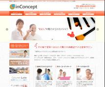 横浜パーソナルカラー診断4
