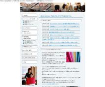 パーソナルカラー診断自由が丘・二子玉川05