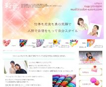 パーソナルカラー診断川崎03