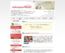 パーソナルカラー診断渋谷恵比寿01