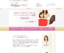 パーソナルカラー診断新宿02
