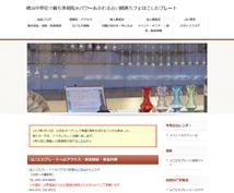 横浜占い04