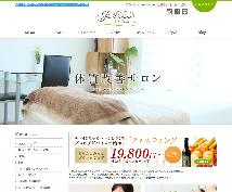 福岡骨格診断03