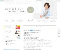 骨格診断大阪03