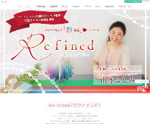 骨格診断札幌03