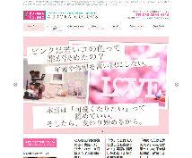 骨格診断札幌04