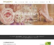 骨格診断東京03