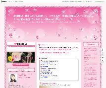 骨格診断横浜04