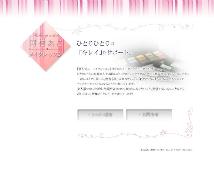 京都メイクレッスン3