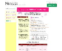 仙台メイクレッスン3